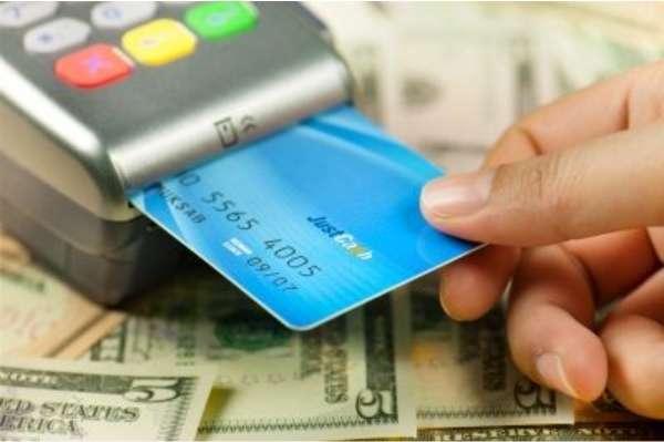 AVISO: Não pague anuidade do cartão de credito